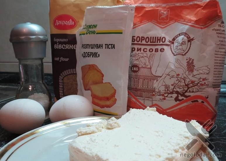 Ингредиенты для творожных булочек