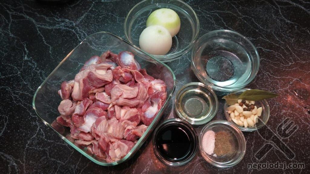 Желудки маринованные рецепт