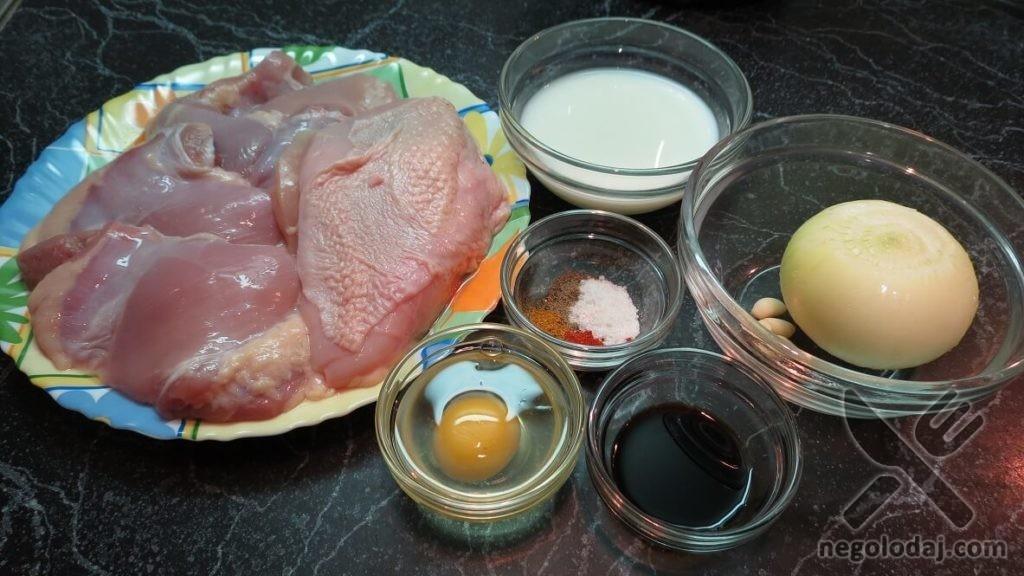 Ингредиенты для домашних сосисок