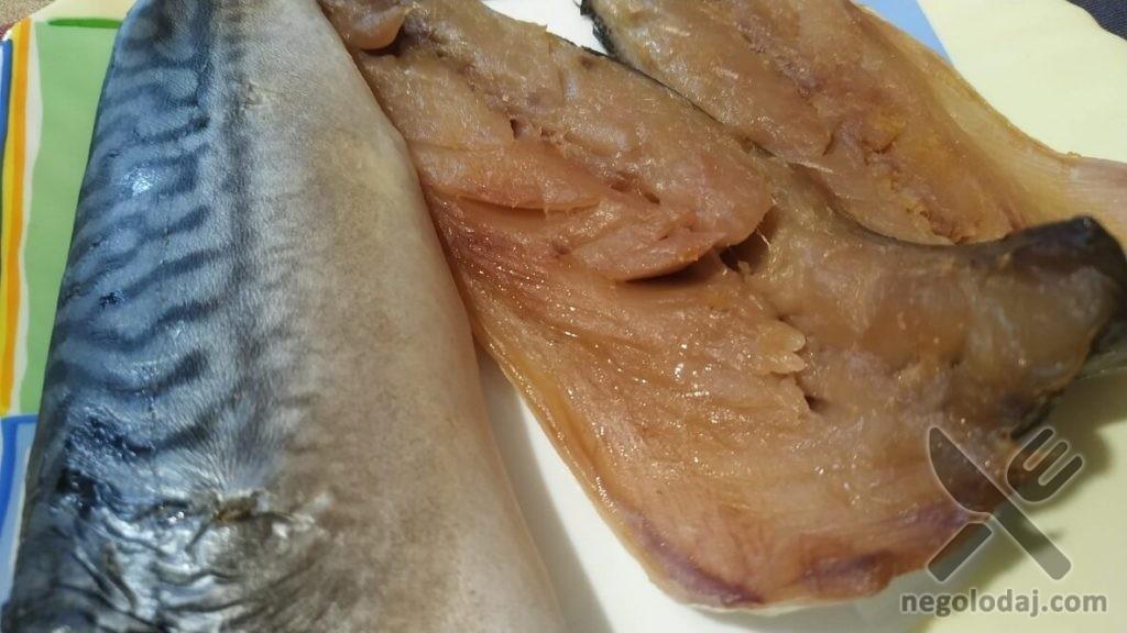 Балык из рыбы