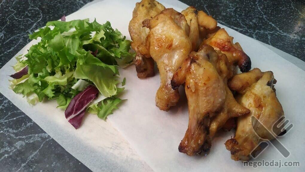 Готовое блюдо с крыльев