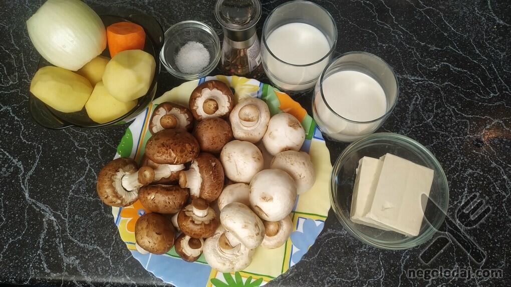 Ингредиенты для грибного крем-супа