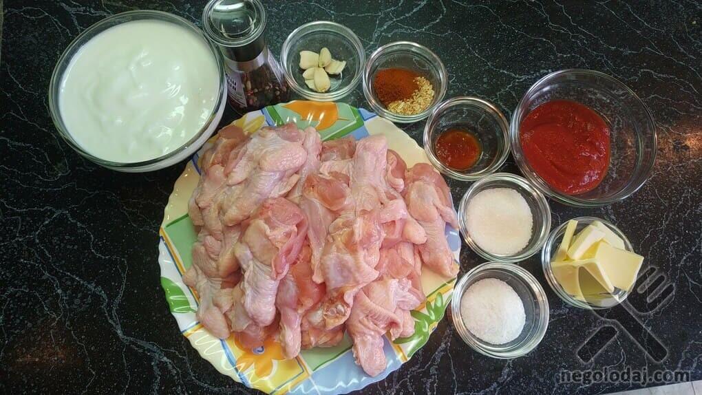 Ингредиенты для крылышек Баффало