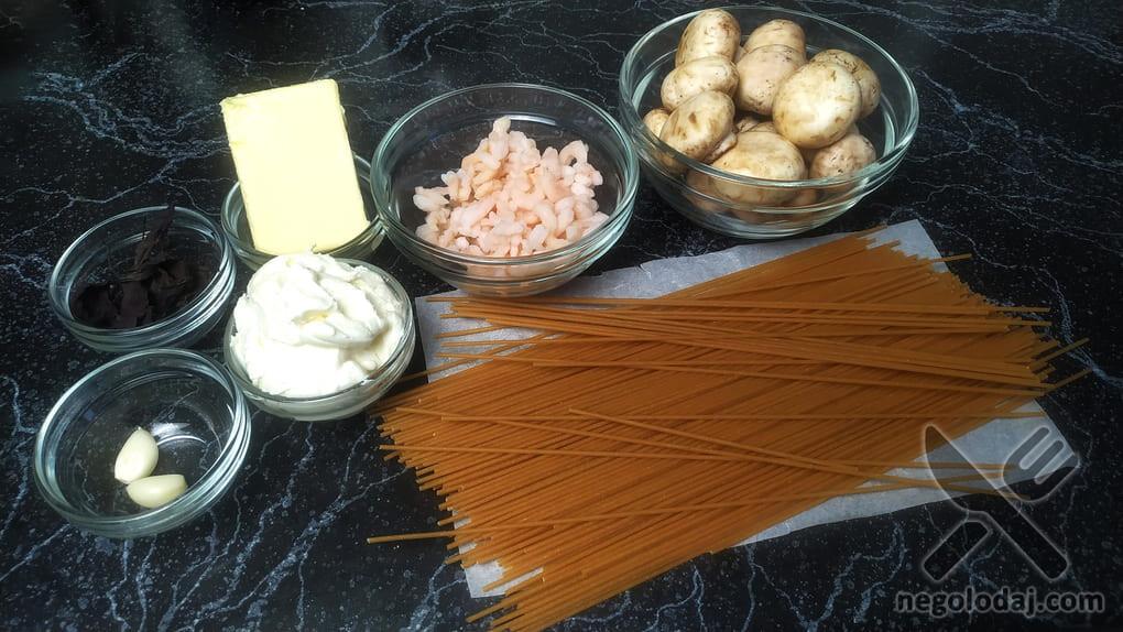 Ингредиенты для пасты с креветками и грибами