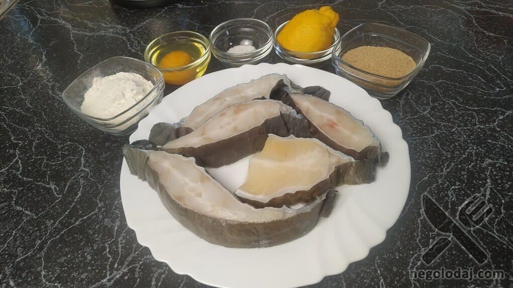 Ингредиенты для стейков из зубатки