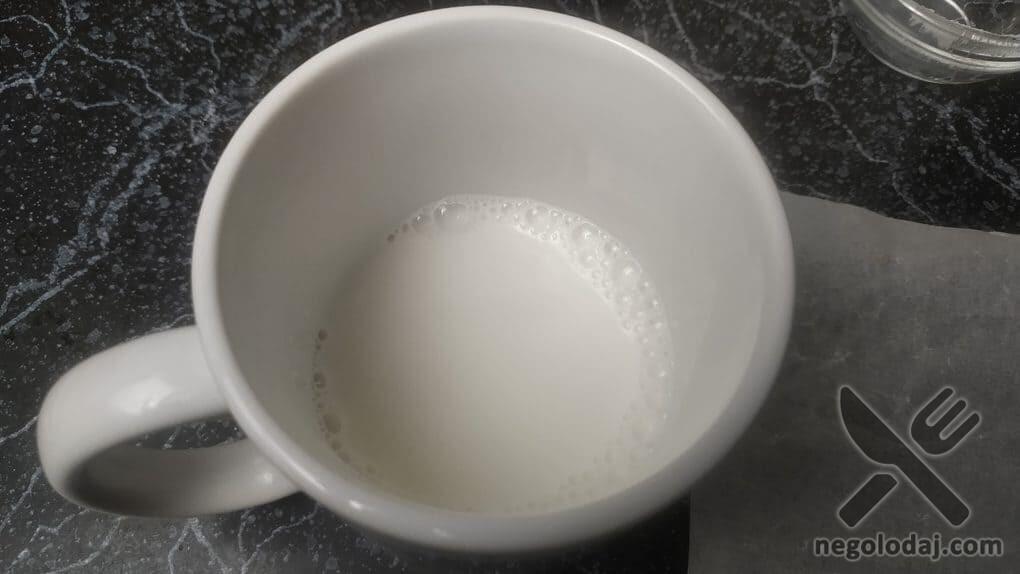 Молоко для сливочного соуса