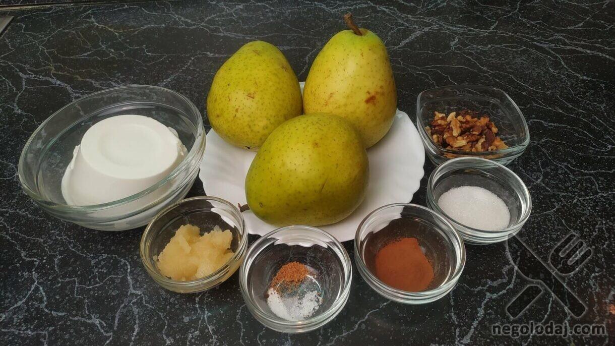 Ингредиенты для десерта из груш