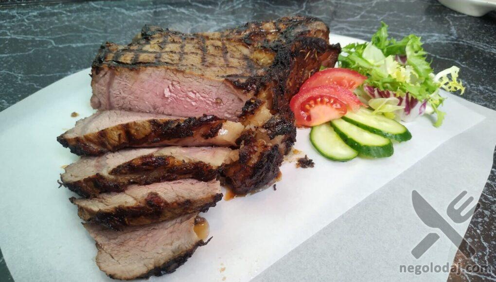 Готовое блюдо из говядины