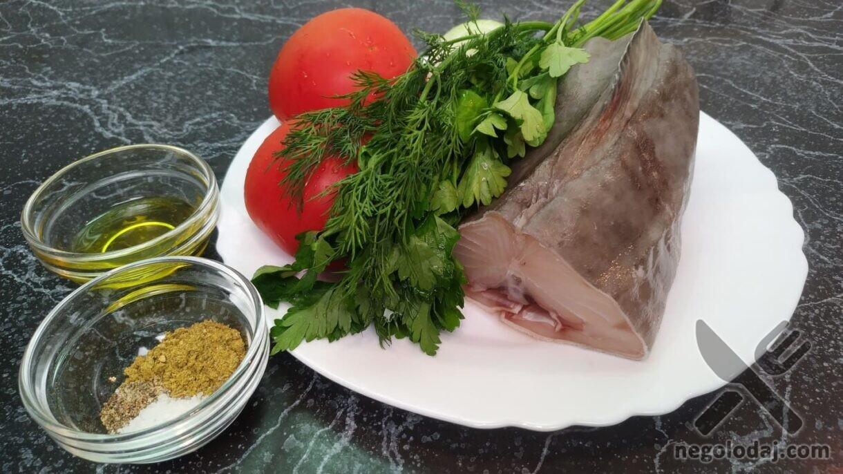 Ингредиенты для мольвы в духовке