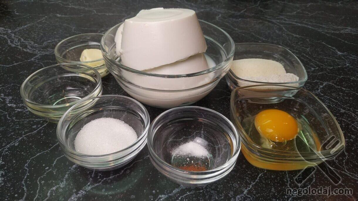 Ингредиенты для сырников с рикоттой