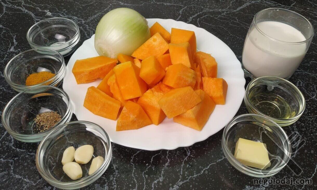 Ингредиенты для тыквенного крем-супа
