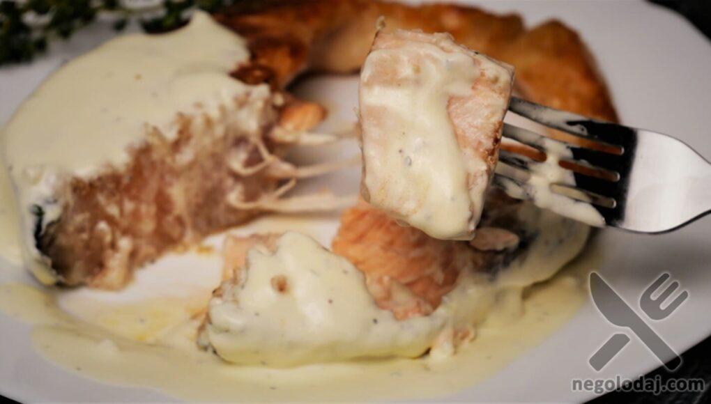 Нежный сливочный соусом с лососем