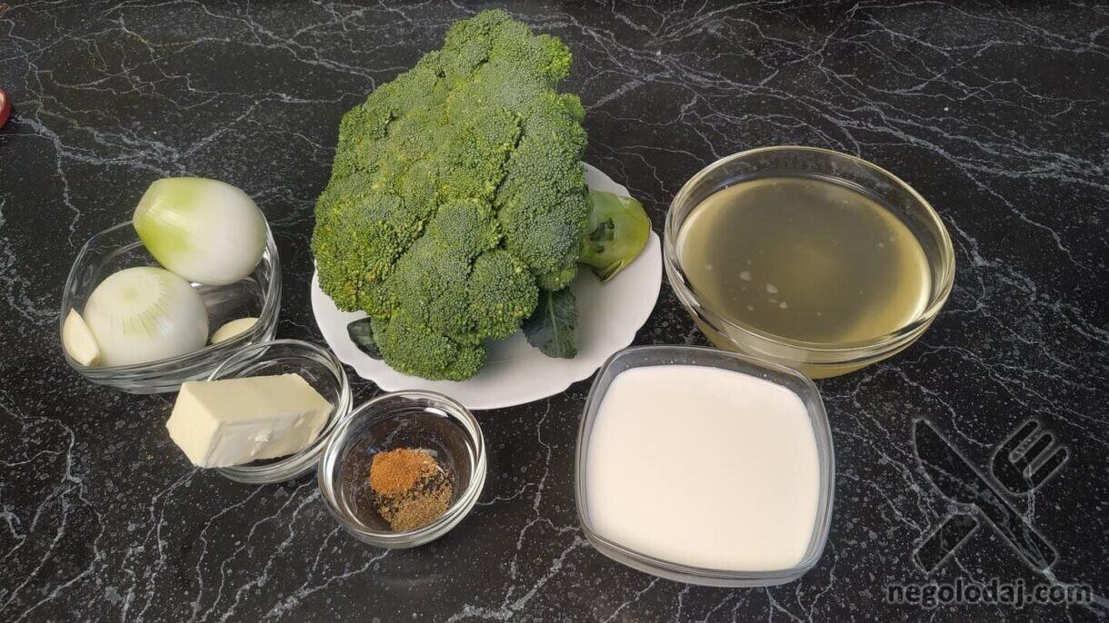 Ингредиенты для суп пюре из брокколи