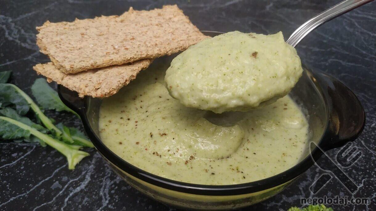 Вкусный диетический суп пюре рецепт